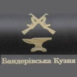 Саундмодераторы Бандеровская кузня