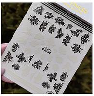 Наклейки для дизайна ногтей цветы, растения, абстракция cf №015 1шт