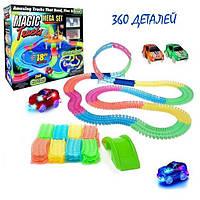 Гоночная трасса Magic tracks BL-2910-360,360 дет,меджик трекс,гоночный трек