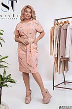 Женское платье с коротким рукавом Супер софт Размер 50 52 54 56 Разные цвета
