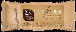 Низкоуглеводные конфеты Shirataki KONFITTINNI Веганская Карамель (50 грамм)