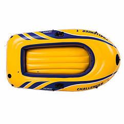 Одномісний надувний човен Intex 68365 (193x108x38 см) Challenger 1