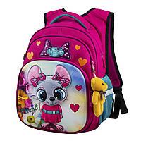 Рюкзак школьный для девочек Winner One R3-221