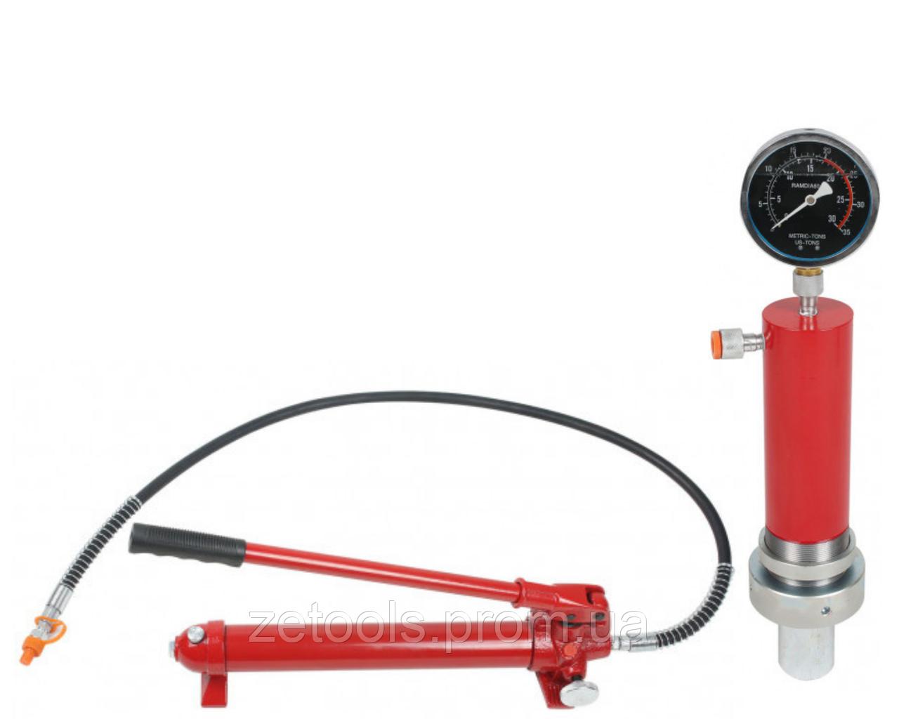 Цилиндр гидравлический для пресса с манометром 30 тонн Profline 97325+Насос гидравлический 30 тонн 97107+97325