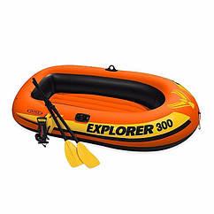 Тримісна Intex надувний човен 58332 (211x117x41 см) Explorer 300 Set + Пластикові весла і ручний насос