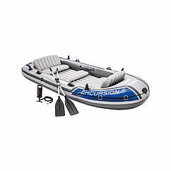 Пятиместная надувная лодка Intex 68325 (366x168x43 см) Excursion 5 Set + Алюминиевые весла и ручной насос