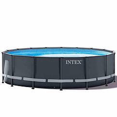 Круглий каркасний басейн Intex 26326 (488 x 122 см) Ultra XTR Frame Pool