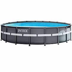 Круглий каркасний басейн Intex 26330 (549 x 132 см) Ultra XTR Frame Pool