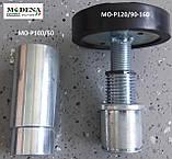 Прооставка винтовая для 2-х стоичных подъемников г/п 5т МODENA Equipment MO-5000EB/ MO-5015EACF d-61, фото 9