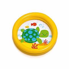 Дитячий надувний басейн Intex 59409 (Жовтий) My First Pool (61х15 см)