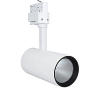 Светильник светодиодный LED Graceful 20W 1600Lm 4100K трековый