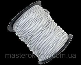 Гумка капелюшна 1,5 мм Колір білий