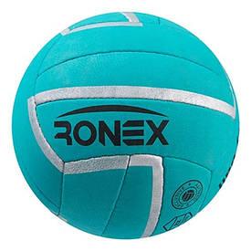 Мяч волейбольный шитый Ronex Sky Green Cordly RX-GCD