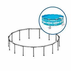 Каркас Intex (366-99 см) Для бассейнов Metal Frame 28218, -718