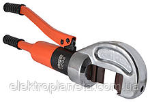 SC-20 гідравлічні ножиці