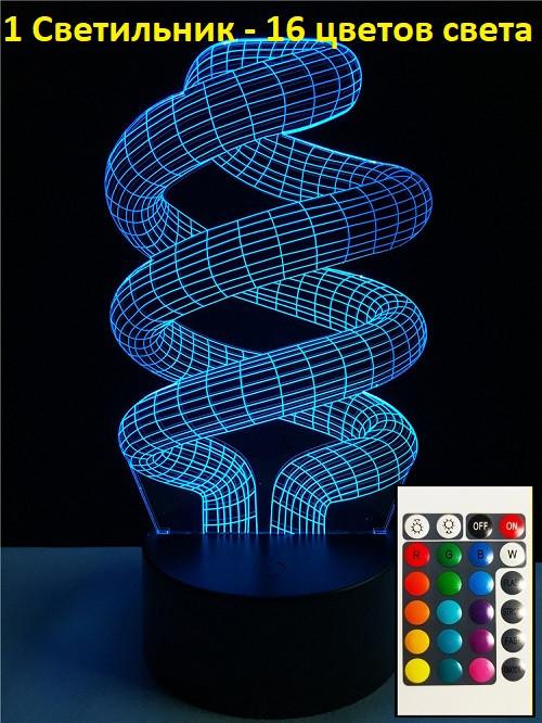 """3D светильник, """"Спиралька"""", мужские подарки на новый год, прикольный подарок мужчине на день рождения"""
