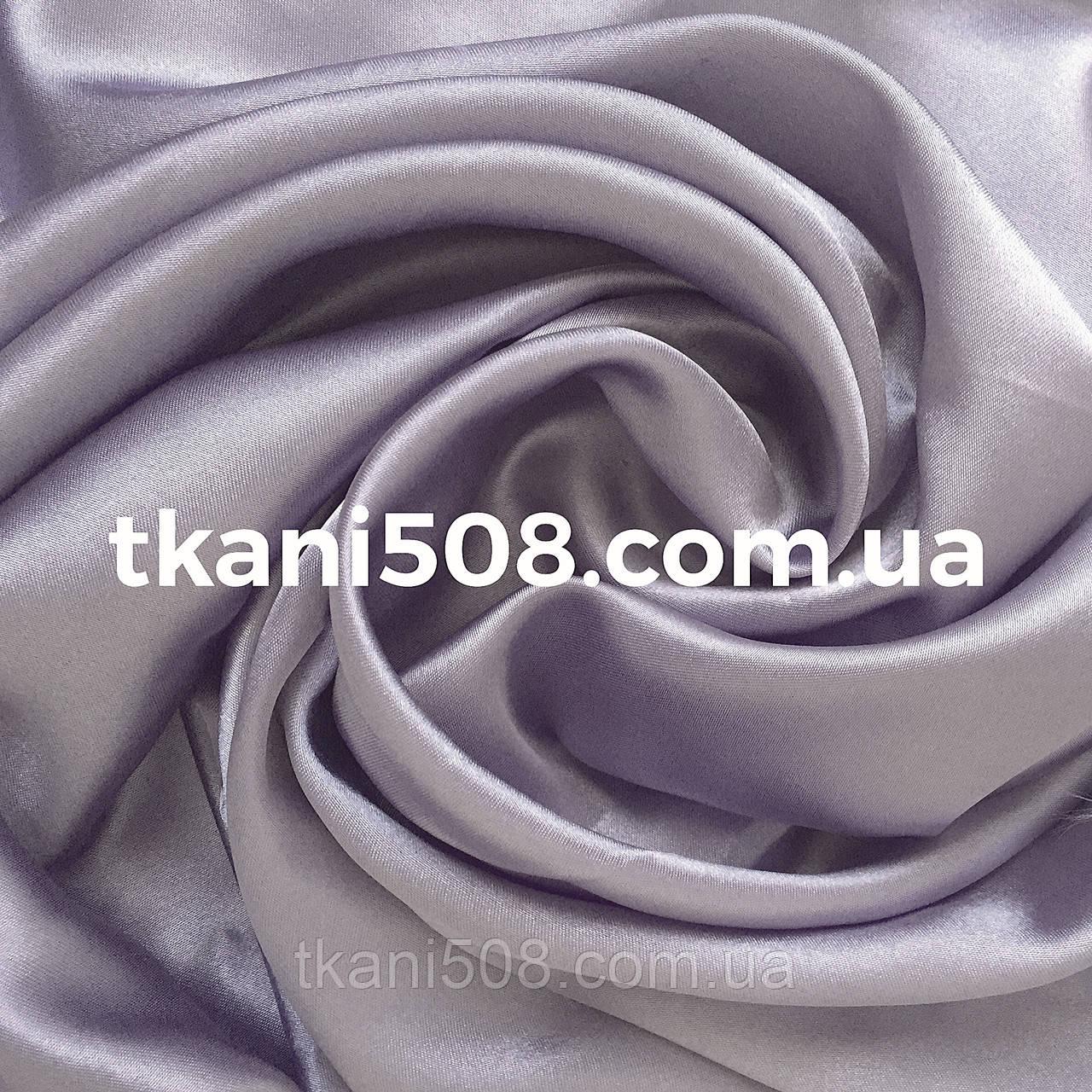 Ткань Атлас Светло-серый (серебро)(20)