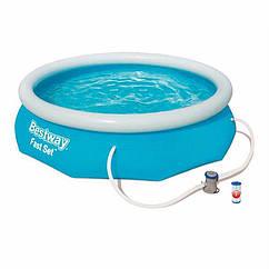 Надувной бассейн Bestway 57270 (305-76 см) Fast Set