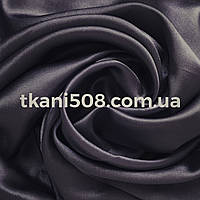 Ткань Атлас Темно -серый (38)