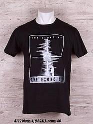 Чоловіча молодіжна футболка FREEDOM