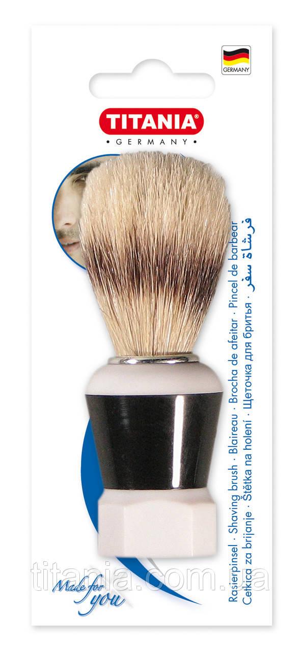 Помазок для бритья с натуральной щетиной и пластиковой ручкой TITANIA art.1700B