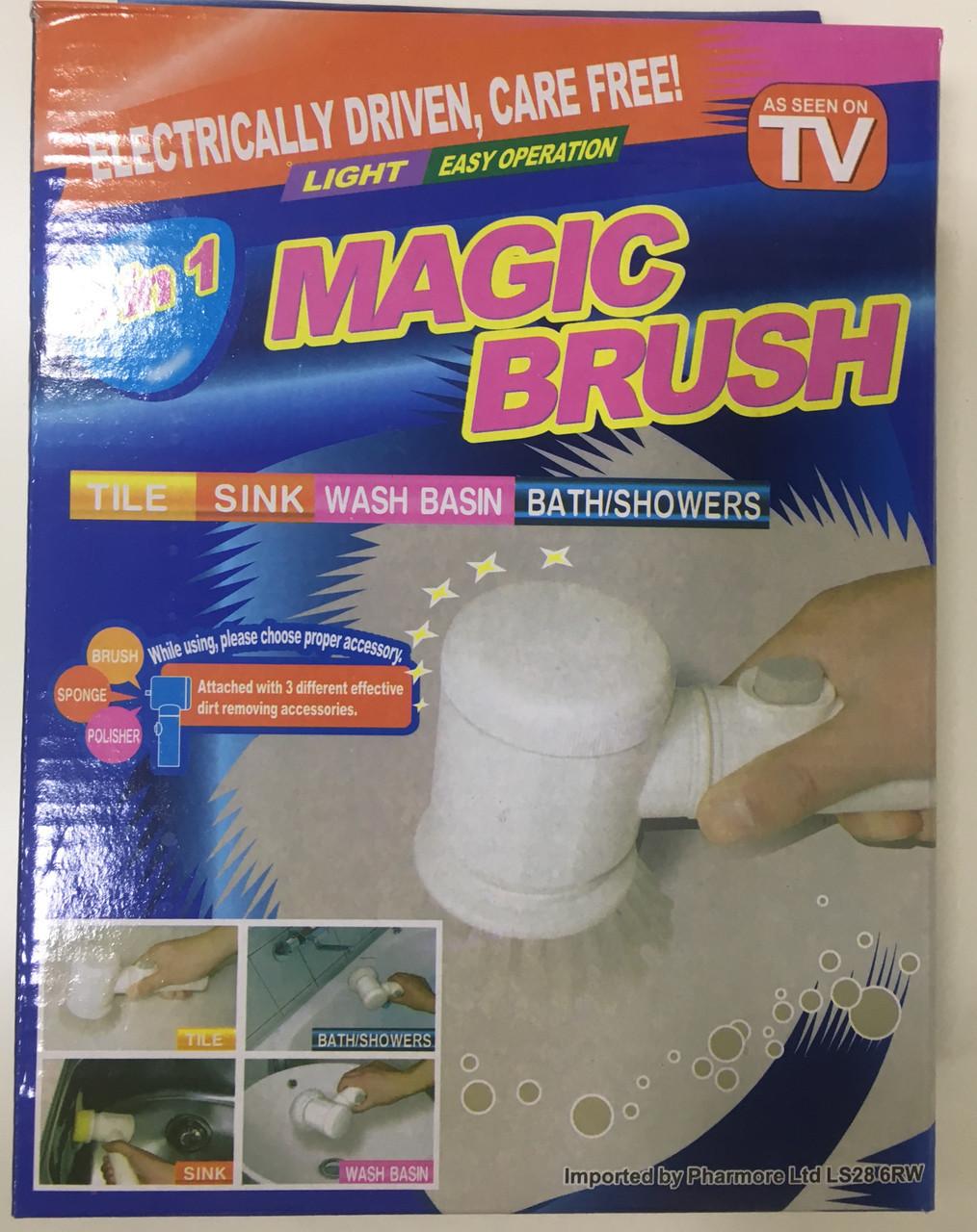 Щітка для прибирання електрична Magic Brush 5 в 1 з насадками - швидка прибирання