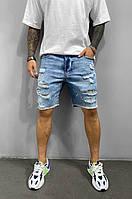 Рваные джинсовые шорты мужские голубые Black Island