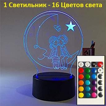"""3D светильник,"""" Молодежь"""" подарунок для жінки на день народження, подарок для женщины на день рождения"""