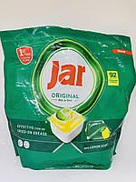 Капсулы Jar Original all-in-one для посудомоечной машины,92 шт