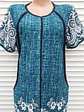 Трикотажний халат 54 розмір Бірюзовий меланж, фото 2