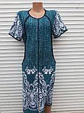 Трикотажний халат 54 розмір Бірюзовий меланж, фото 3