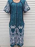 Трикотажний халат 54 розмір Бірюзовий меланж, фото 4