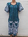 Трикотажний халат 54 розмір Бірюзовий меланж, фото 5
