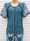 Трикотажний халат 54 розмір Бірюзовий меланж, фото 6