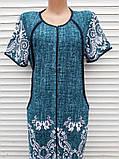 Трикотажний халат 54 розмір Бірюзовий меланж, фото 7