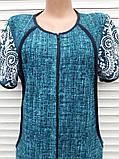 Трикотажний халат 54 розмір Бірюзовий меланж, фото 8