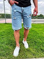 Рваные джинсовые шорты мужские светло-голубые Vamos