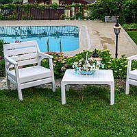 """Комплект садовой мебели """"Barselona"""" (стол, 2 кресла) Irak Plastik, Турция, Белый"""