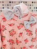 Трикотажний костюм для дівчинки 9-12 місяців Туреччина, фото 5