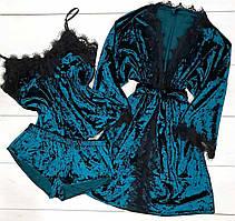 Велюровый комплект для дома халат+пижама.