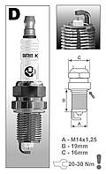 Свеча зажигания BRISK Silver DR17YS Lacetti 1.8,Nubira 16V комплект
