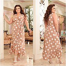 Плаття на запах з легкого софта в романтичному стилі тканина відмінно пропускає повітря, фото 3