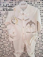 Нарядный комплект для девочки Человечек , царапки и шапочка Размер 3-6 и 6-9 месяцев