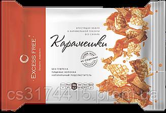 Вафельное печенье в карамельной глазури  Excess Free™ Карамешки (40 грамм)