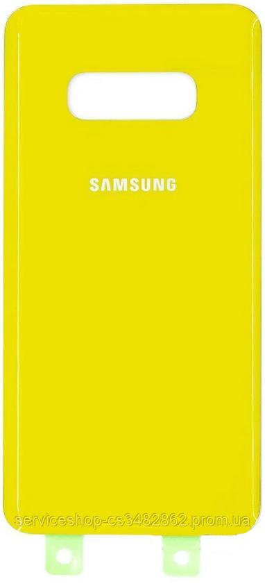 Задняя крышка Samsung G970F Galaxy S10e желтая Canary Yellow оригинал
