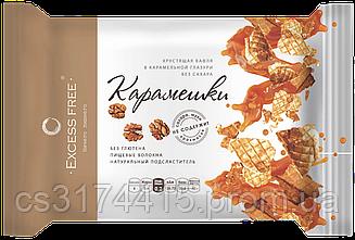 Вафельное печенье в карамельной глазури Excess Free™  Карамешки с Орешками (40 грамм)