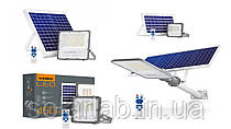 Автономное уличное освещение на солнечной батарее