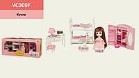 Кукла маленькая VC009F (1896014) кровать, шкаф, стол, стул и аксессуары для куклы
