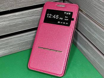 Чехол-книжка Samsung A5/500