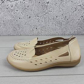 Туфли женские летние, мокасины женские легкие, балетки на широкую ногу | Эко кожа | Бежевые 1419397180